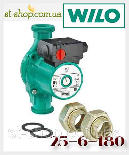 Насос циркуляционный Wilo star RS 25/6 (база 180 мм)
