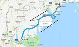перевозка автовозом по Украине : Одесса - Измаил -Одесса