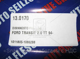 Трос сцепления (Производство Adriauto) 13.0170, ABHZX