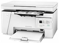 МФУ HP LaserJet Pro M26A лазерное печатающее устройство 3 в 1