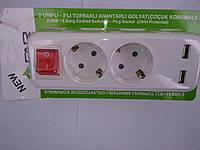 Удлинитель с/з и выкл.на 2 гнезда,б/п, 2 входа USB