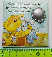 Магнит на холодильник Fizzy moon Физимон с веселой надписью и керамической вставкой