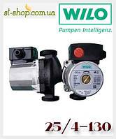 Насос циркуляционный Wilo RS 25/4 (база 130 мм) Германия