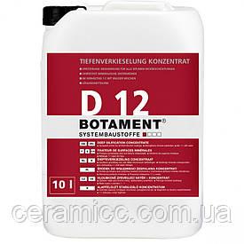 BOTAMENT® D 12 Ґрунтовка силікатна