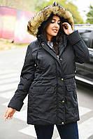 Куртка парка женская демисезонная водоотталкивающая большого размера с искусственным мехом енота на капюшоне