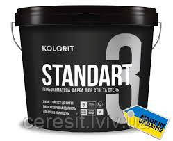 Фарба Колорит стандарт 3   9л