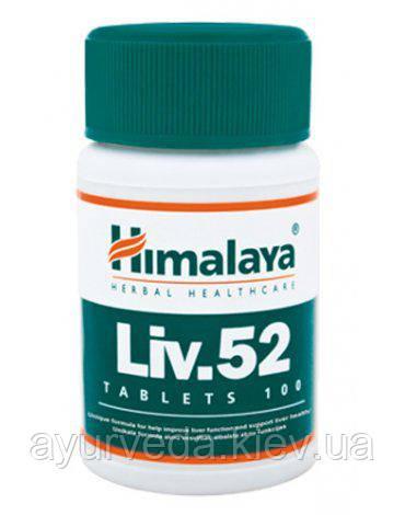 Лив 52, Liv-52,100tab, гепатопротектор, гепатит, отравление, очистка печени