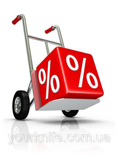 Распродажа и новые товары