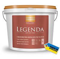 Латексна фарба колорит Легенда Legenda  9л