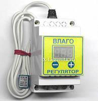 Цифровой влагорегулятор двухрежимный (ВРД-6)