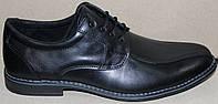 Мужские кожаные туфли черные на шнурках классика, кожаная обувь мужская от производителя модель АМТ35КШ