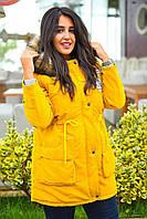 Куртка парка женская большого размера демисезонная с мехом на капюшоне и внутри от производителя