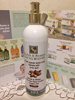 Увлажняющий и придающий блеск силиконовый крем для волос с аргановым маслом health&beauty