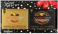 Farmona Амберрей - набор для ухода за кожей лица