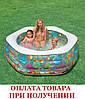Надувной бассейн Intex 56493 Басейн, фото 2
