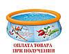 Надувной бассейн басейн Intex 28102. Семейный Easy, фото 2