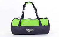 Спортивная сумка  для спортзала speedo