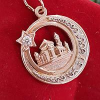 Золотой мусульманский кулон подвеска Полумесяц со звездой и мечетью