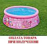 Дитячий надувний басейн басейн ЕАЅУ SET INTEX 28104, фото 2