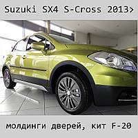 Молдинги на двери Suzuki SX4 S-Сross 2013-2018, фото 1