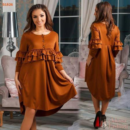 Платье женское асимметрия