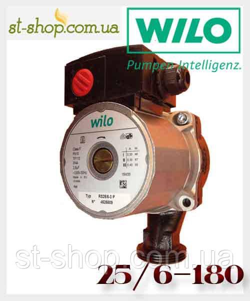 Насос циркуляционный Wilo RS 25/6 (база 180 мм) Германия