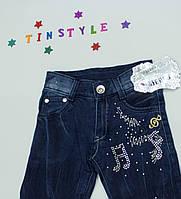 Синие утепленные  брюки на флисе на девочку 140 см