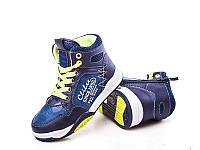 Детские демисезонные ботинки на мальчика Размер 29