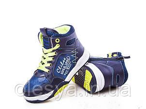 Детские демисезонные ботинки на мальчика Размеры 27- 32