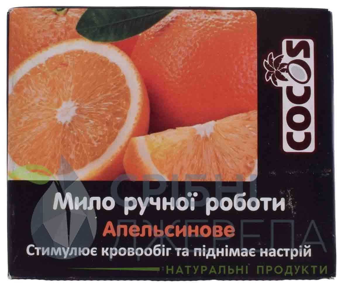 Мыло с эфирным маслом Апельсиновое, 100 г