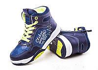 Детские демисезонные ботинки на мальчика Размеры 27- 31