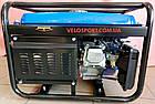 Бензиновый электрогенератор Viper CR-G2500, фото 3