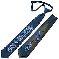 Галстук с вышивкой синего цвета для подростка №716, фото 1