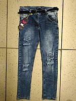 Детские голубые джинсы для девочки с красивым черным поясом 8-9лет