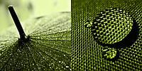 Эпонж - ткань для зонтов