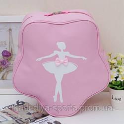 Рюкзак розовый с балериной
