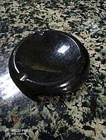 Гранитные пепельницы и другие изделия из натурального камня