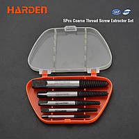 Набор экстракторов для поврежденных шпилек 5 штук M3-M14 Harden Tools 610555