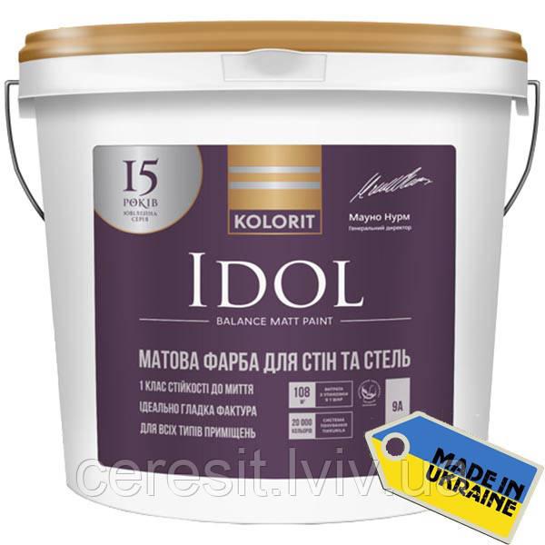Колорит Idol латексна матова фарба 9л