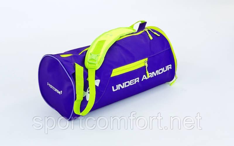 Сумка waterproof с отделением для обуви under armour реплика фиолетовая