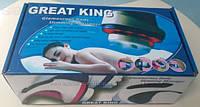 Ручной инфракрасный массажер для тела Great King + 4 насадки