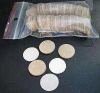 Набор прокладок картонных 16к для металлической гильзы (50шт на порох 3мм +50 шт на дробь 0,6мм)