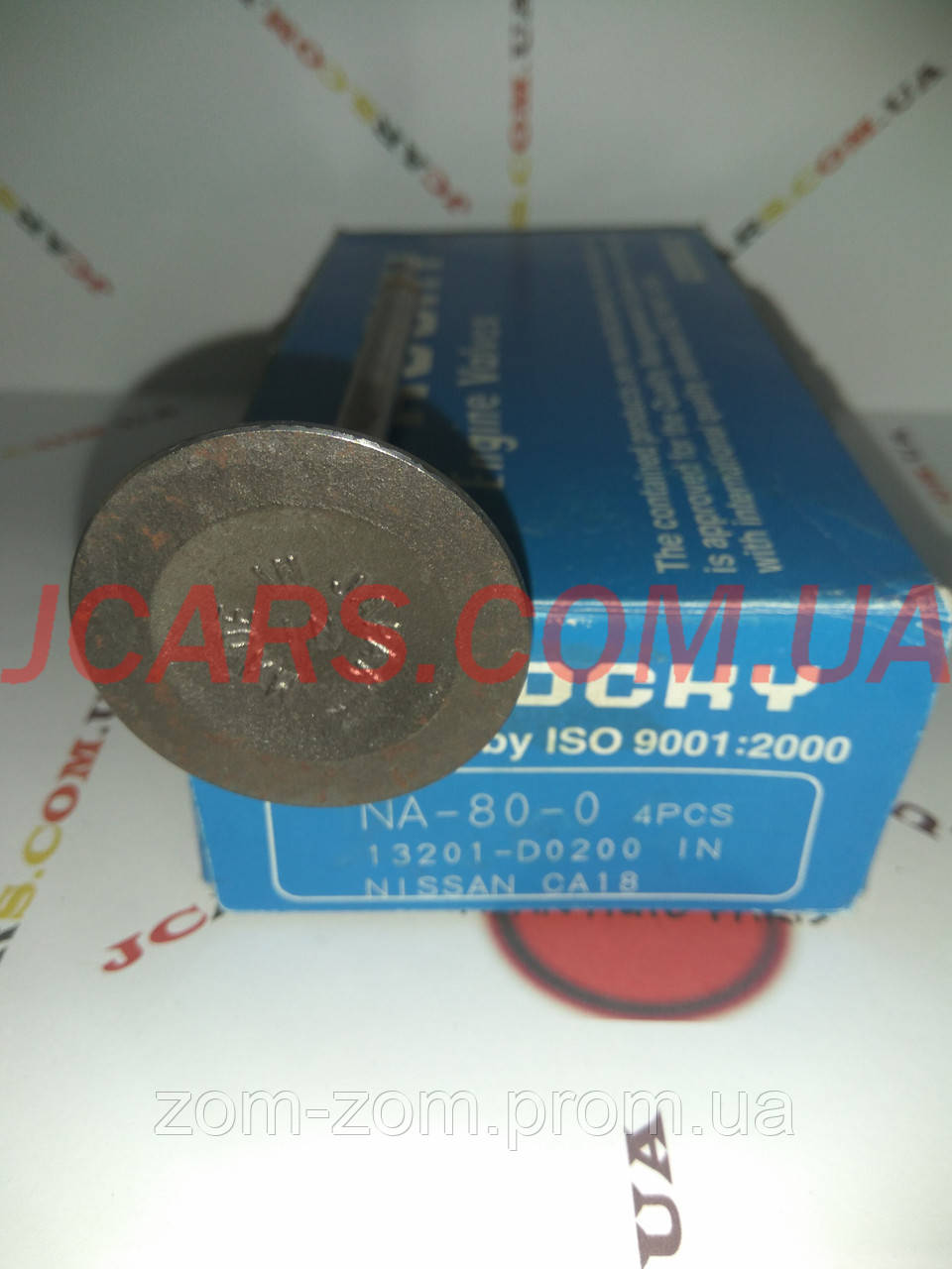 Клапан впускной NA-80-0