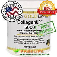 Рыбний коллаген порошок CollagenUP 5000, 204 гр, купить, цена, отзывы