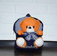 Детские рюкзаки с игрушкой мишкой для мальчиков и девочек дошкольников