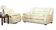 Кожаный раскладной диван и кресло с реклайнером Манхэттен, бежевый (4 цвета в наличии)