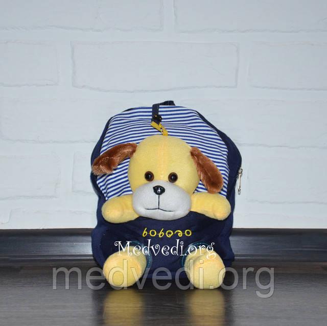 Детский дошкольный рюкзак с игрушкой