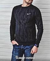 Мужская теплая кофта, свитшот, свитер Nike. Оплата при получении!