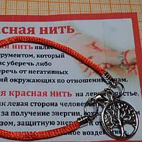 """Красная нить с кулончиком """"дерево жизни"""""""
