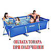 Каркасный бассейн 220х150х60см  басейн Intex 28270 (58980), фото 2